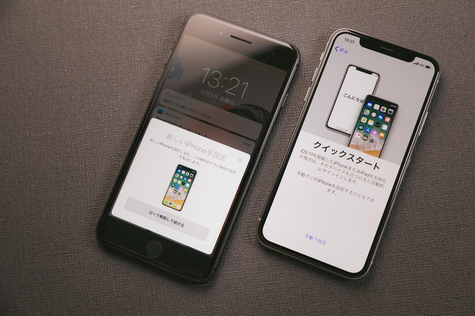 iPhone XSとiPhone Xの違いは?Androidともスペック比較してみた
