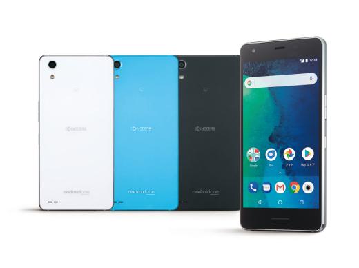 Android Oneとはどんなスマホ?おすすめ機種と特徴、スペックは?